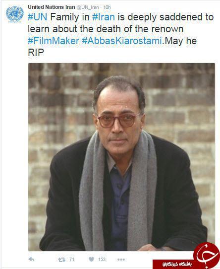 انعکاس جهانی درگذشت عباس کیارستمی