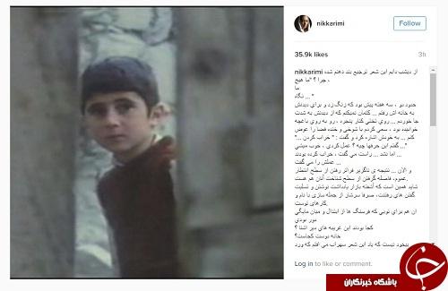 تسلیت نیکی کریمی در اینستاگرام/ برای تویی که فرسنگ ها از ابتذال و میان مایگی دور بودی