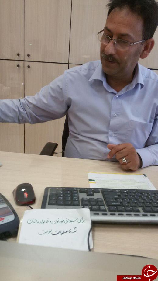 کارمند بانکی که از مشتریان کارمزد جداگانه طلب میکند! + تصاویر