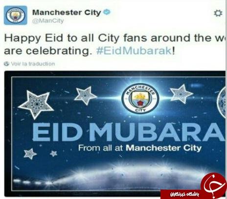 تبریک فوتبالیست های مسلمان به مناسبت عید فطر + تصاویر