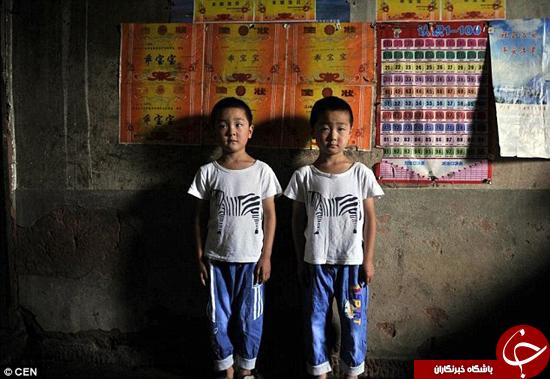 روستای دوقلوها از نوع چینی