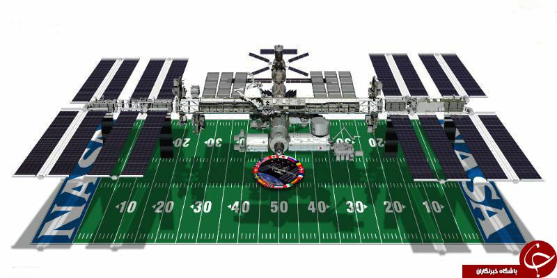 ایستگاه بینالمللی فضایی به اندازهی یک زمین فوتبال آمریکایی