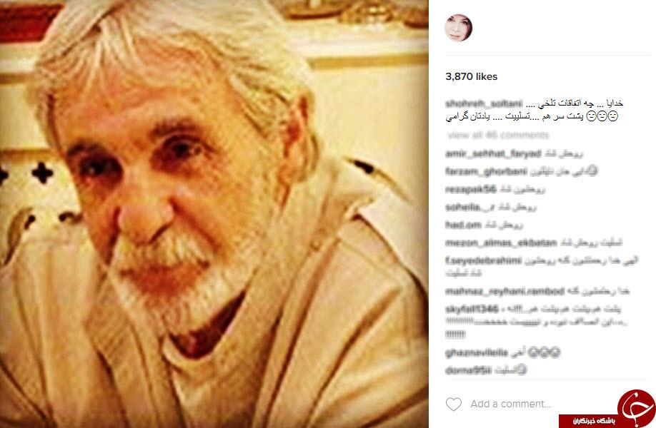 واکنش هنرمندان نسبت به درگذشت بهمن زرینپور+اینستاپست