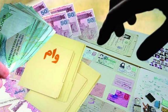 باشگاه خبرنگاران - کدام بانکها تسهیلات 10میلیون تومانی میدهند؟+جدول