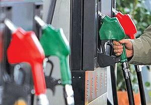 باز هم خبرهايي درباره گران شدن بنزين
