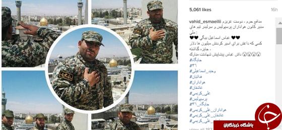 داعش برای اسیر کردن این پرسپولیسی،میلیون ها دلار جایزه گذاشت +عکس