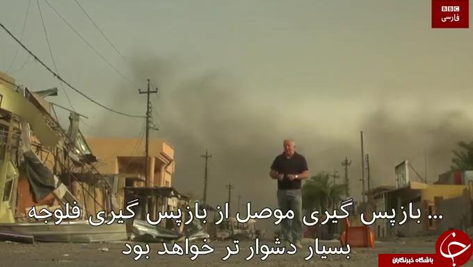 نمیتوانید به راحتی داعش را در