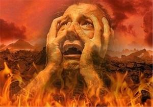 آیا به ۳۰۰ هزار سال سوختن در جهنم میارزد؟