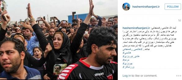 ماجرای تکرار تکذیب رفسنجانی از صفحات مجازی/ پشت پرده چه می گذرد؟// منتشر نشود