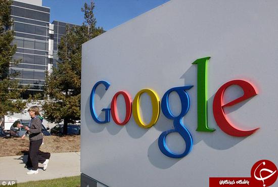 حمله فرد شکاک به کمپانی گوگل با مولوتف و اسلحه +تصاویر