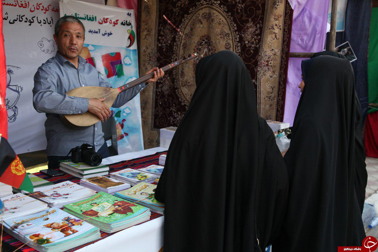 گزارش تصویری از برنامههای ویژه عید فطر مهاجرین افغانستانی در فرهنگسرای جوان استان قم