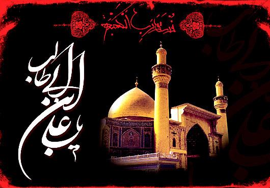 Image result for تصویر برای شب های قدر