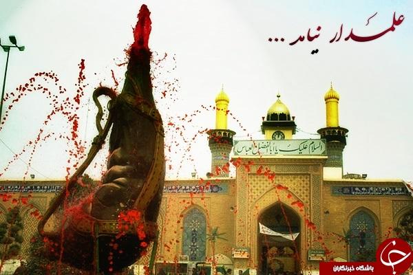 سفر مجازي به حرم حضرت عباس(ع) + تصاویر