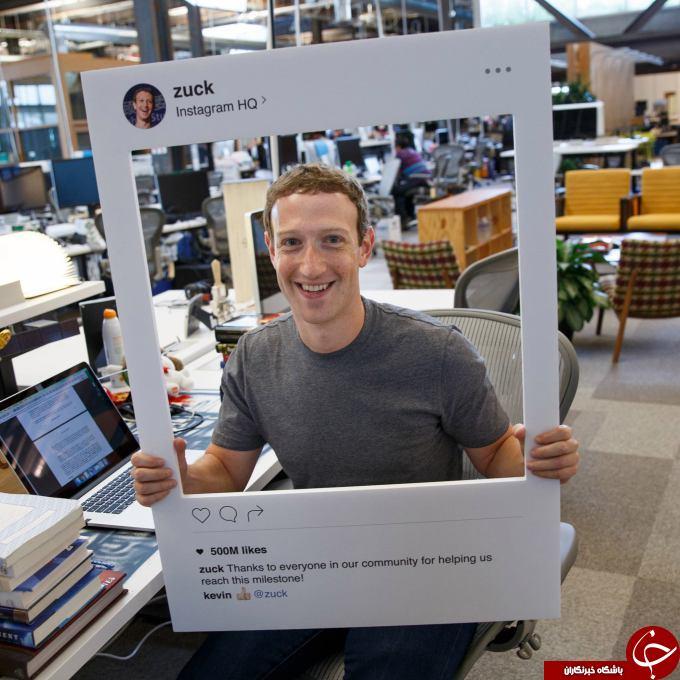 راز امنیتی مالک فیسبوک لو رفت +عکس