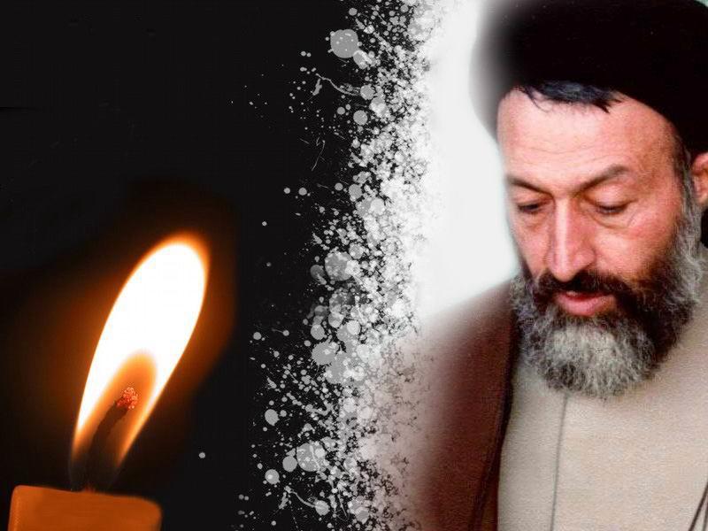 نگاهی به زندگینامه شهید بهشتی از تولد تا شهادت