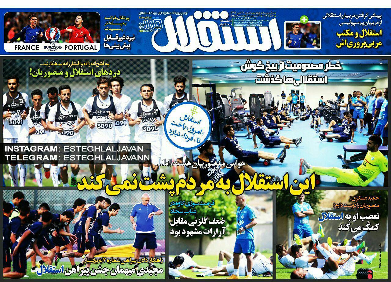 از مختومه شدن پرونده فساد در فوتبال تا شعار پرسپولیسی ها علیه بازیکنان استقلال!