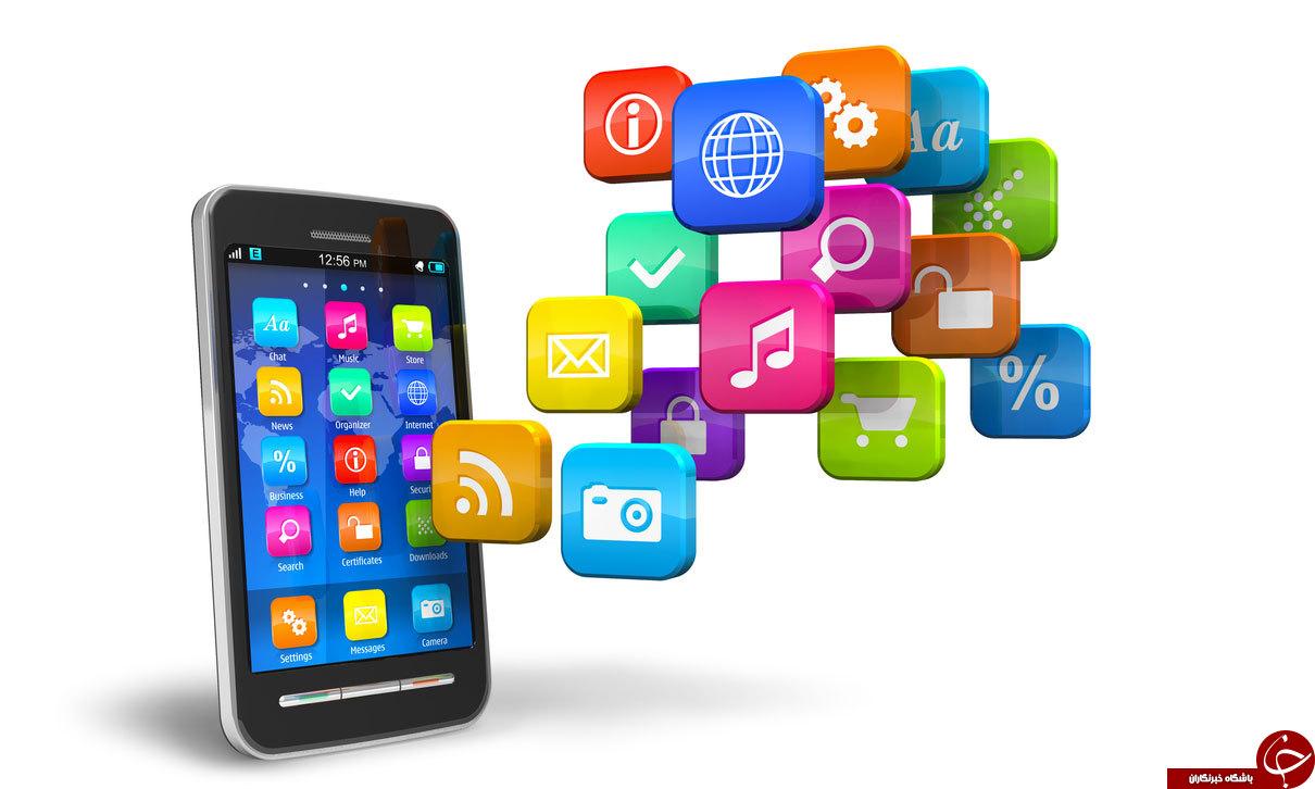 مهلت ثبت نام تسهیلات توسعه دهندگان نرم افزار هاي کاربردي  تلفن همراه  تا پایان تیرماه 95