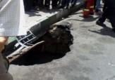 باشگاه خبرنگاران - نشست وحشتناک زمین در پایتخت! + تصاویر