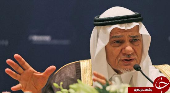آیا مسعود رجوی در عربستان است؟