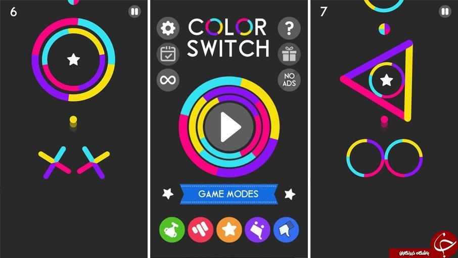 دانلود بازی جذاب Color Switch که را از دست ندهید