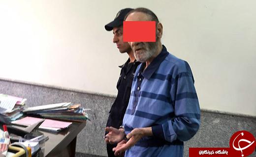پدر و پسر آدمخوار در دادسرای تهران+عکس