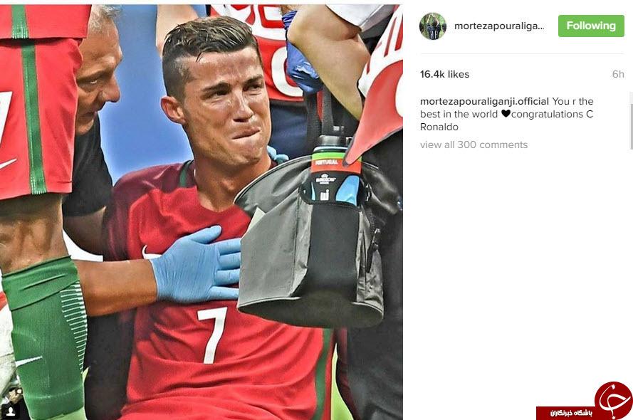 واکنش ها به قهرمانی پرتغال