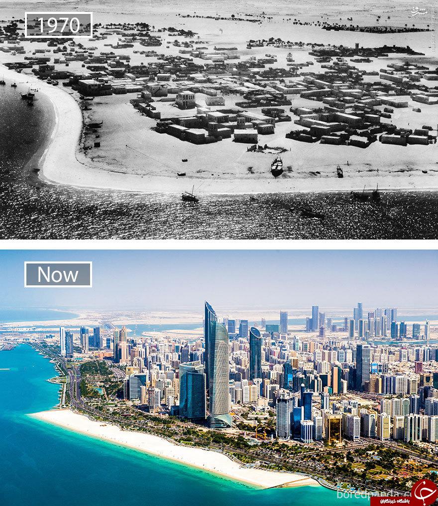 عکس/ پایتخت امارات ۴۶ سال قبل