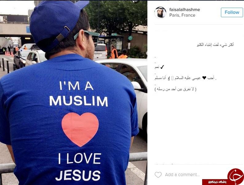 تبلیغ اسلام در بین هواداران  یورو 2016+عکس