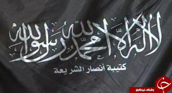 چرا پرچم داعش مشکی است؟