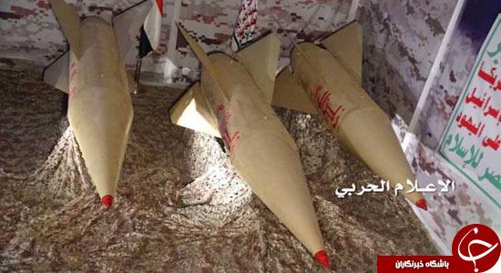 موشک زلزال در يمن