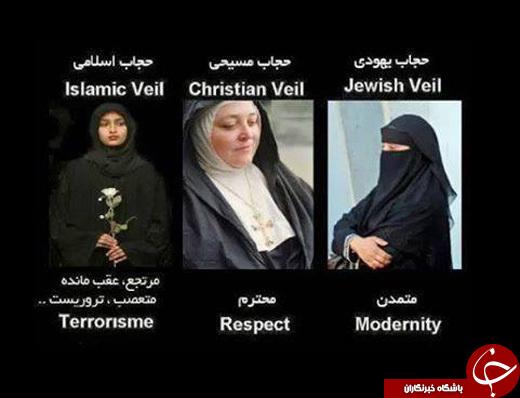 اشکال و انواع حجاب و پوشش در ادیان مختلف +تصاویر
