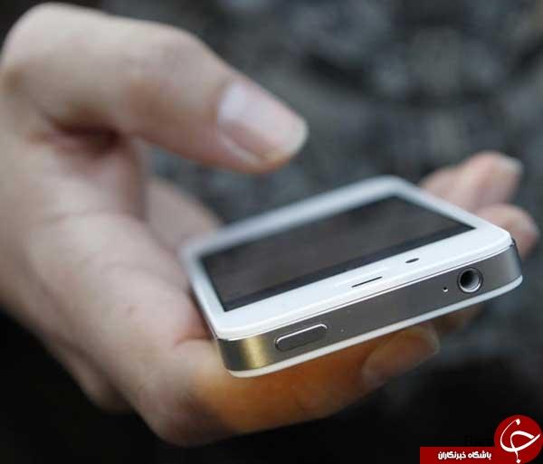 هنگ کردن موبایل هنگ کردن گوشی کدهای مخفی اندروید رفع مشکل هنگ کردن گوشی ترفند های سیستم عامل ios آموزش سیستم عامل ios آموزش اندروید