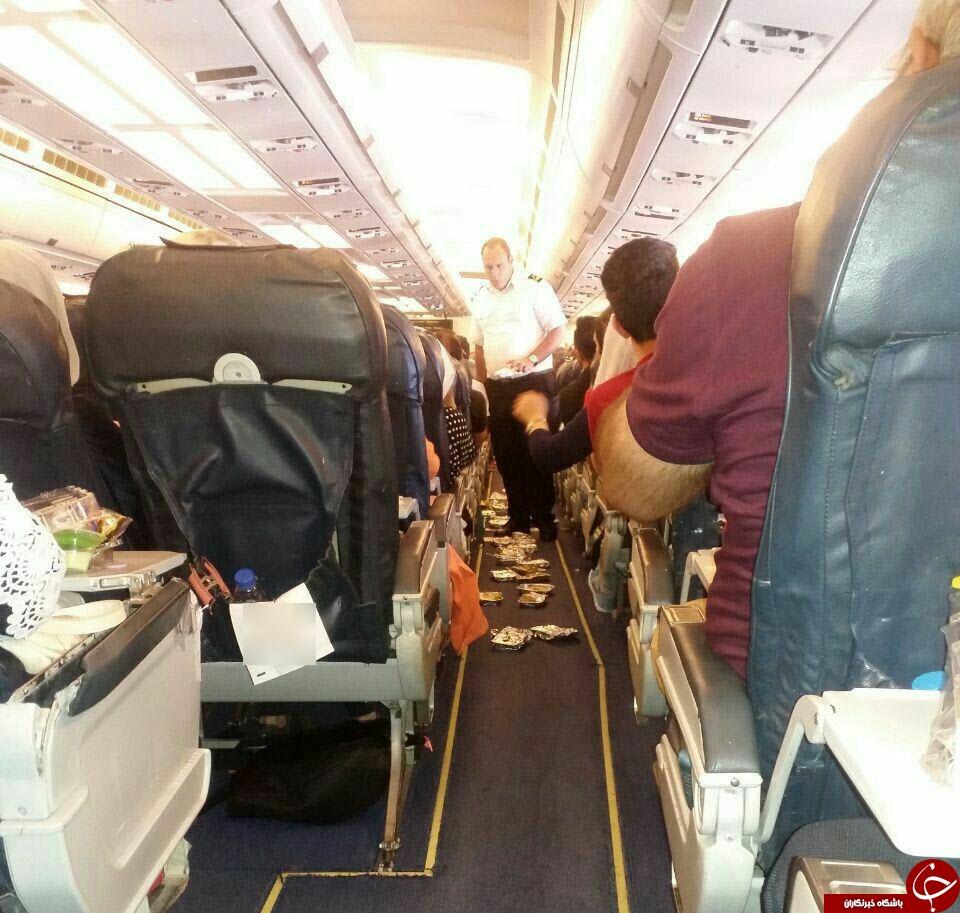 وقتی ایرانیان در هواپیما اعتصاب غذا می کنند+عکس