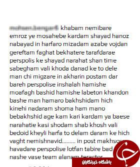 محسن بنگر