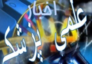 شروع رسمی فعالیت و برنامههای EFQM در ایران