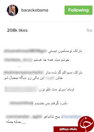 گزینه های کاربران ایرانی روی صفحه اینستاگرام اوباما+کامنت ها