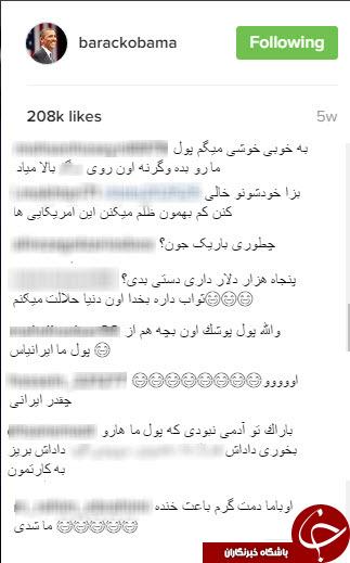 کاربران پس از دختر اوباما به اینستاگرام اوباما هجوم آوردند+کامنت ها