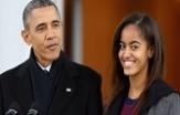 دختر اوباما تعدادی از پیام های کاربران ایرانی را منتشر کرد/مالیا اوباما: من فهمیدم که ایرانیان اف�