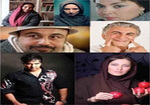 شغل دوم بازیگران مشهور ایرانی چیست؟