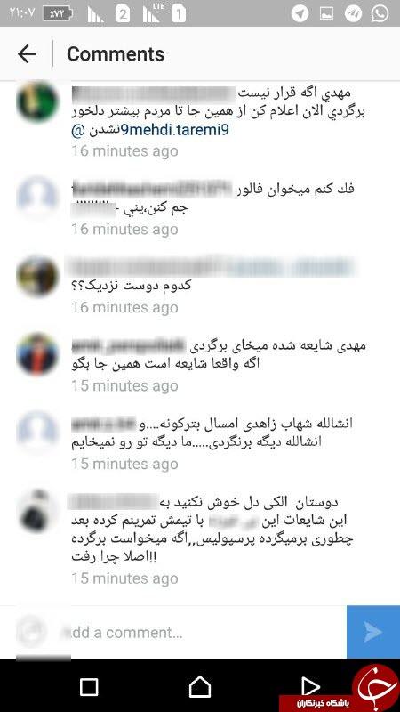 مهدی طارمی و رامین رضاییان در راه برگشت به پرسپولیس+کامنت ها