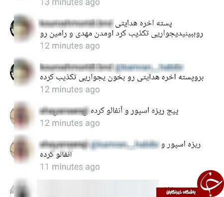 حسین هدایتی:من هزینه رضایتنامه طارمی و رضاییان را ندادم+سند