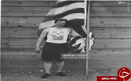 اولین قهرمان تاریخ المپیک +عکس