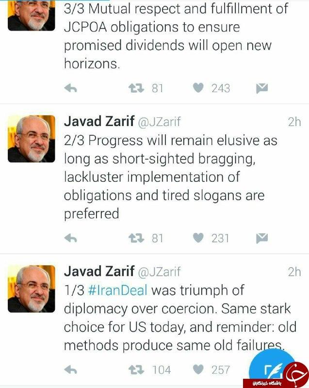 کاسبان برجام سوابق جواد ظریف توییتر جواد ظریف پسابرجام چیست برجام چیست اینستاگرام محمد جواد ظریف