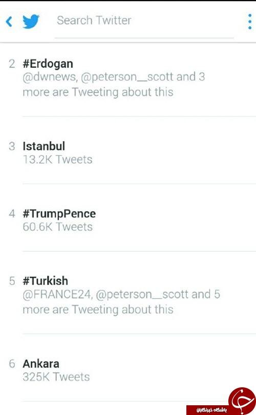 کودتای ترکیه توئیتر را هم تسخیر کرد + عکس