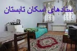 برپایی-17-ستاد-اسکان-برای-سفرهای-تابستانه-در-استان-گلستان