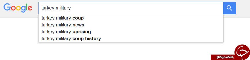 پیشنهاد های گوگل برای جست و جوی کودتا در ترکیه