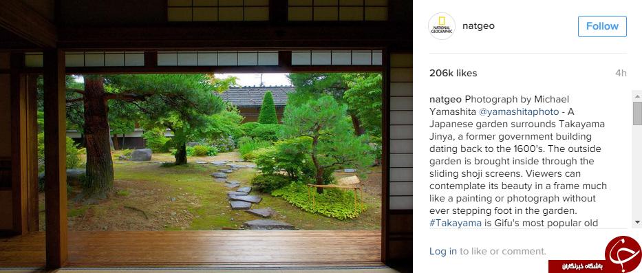 نگاهی به مناظر بکر و دیدنی جهان دراینستاگرام نشنال جئوگرافی +10 عکس