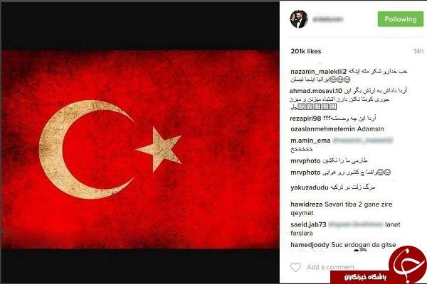 هجوم کاربران ایرانی به صفحه اینستاگرام آردا توران + کامنت