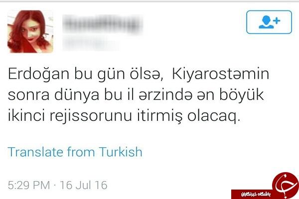 مقایسه کیارستمی  و اردوغان + عکس
