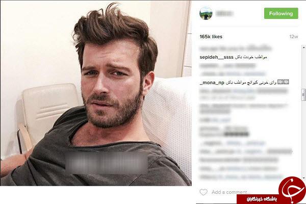 هجوم کاربران ایرانی به صفحه اینستاگرام بازیگر سریال عشق ممنوع + کامنت